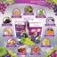 วิตามิน 4G-Beta Plus Super Antioxidant โฟร์จี-เบต้า พลัส เมล็ดองุ่นสกัดเข้มข้น thumbnail 2