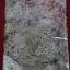 พระพิมพ์สมเด็จข้างฉัตร พิมพ์ใหญ่ พระอาจารย์มหาประดับ วัดชิโนรส จัดสร้างปี พ.ศ. 2512 พิธีในวันมหาสงกรานต์ ปี 12 (มีซ่อม) thumbnail 2