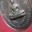 เหรียญพระศิริชัยมงคล รุ่น 1 วางศิลาฤกษ์อุโบสถ วัดลาดสะแก หล้งสมเด็จพระมหาวีรวงศ์ ต.ดอนตูม อ.บางเลน จ.นครปฐม thumbnail 4