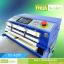 เครื่องซีลสูญญากาศ Fresh Sealer - รุ่น DZ400T thumbnail 5