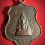 เหรียญพระพุทธชินราช พระครูธรรมนิตยานุกูล วัดเนินทราย จ.ตราด ปี2521 thumbnail 1