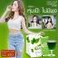 Colly Chlorophyll Plus Fiber คอลลี่ คลอโรฟิลล์ พลัส ไฟเบอร์ 1 กล่อง 15 ซอง thumbnail 1