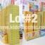 [พร้อมส่ง] กระดานพร้อมโจทย์แนวสอบสาธิต LEVEL 1(เล่นเหมือน Logico Primo) thumbnail 7