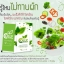 Colly Chlorophyll Plus Fiber คอลลี่ คลอโรฟิลล์ พลัส ไฟเบอร์ 1 กล่อง 15 ซอง thumbnail 5
