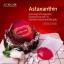 สบู่ Aurame Astaxanthin whitening soap thumbnail 34