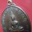 เหรียญพระศิริชัยมงคล รุ่น 1 วางศิลาฤกษ์อุโบสถ วัดลาดสะแก หล้งสมเด็จพระมหาวีรวงศ์ ต.ดอนตูม อ.บางเลน จ.นครปฐม thumbnail 3