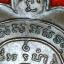 เหรียญพญาเต่าเรือน หลวงปู่หลิว วัดไร่แตงทอง จ.นครปฐม รุ่นปลดหนี้ ปี2536 thumbnail 4