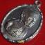 เหรียญปล้องอ้อย หลวงปู่เพิ่ม วัดกลางบางแก้ว จังหวัดนครปฐม ปี 2518 เนื้อทองแดง รมดำ thumbnail 3