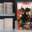 Dragonball Bigbook 1-34 จบ thumbnail 1