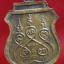 เหรียญเสมาเล็กหลวงพ่อก้อน วัดห้วยสะแกราช ปี 2516 อ.ปักธงชัย โคราช thumbnail 2