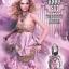 น้ำหอม Anna Sui Forbidden Affair EDT 75 ml. Nobox. thumbnail 2