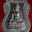 เหรียญรูปเหมือนพิมพ์พระประธาน หลวงพ่อเพชร วัดบางช้างใต้ อ.สามพราน จ.นครปฐม พ.ศ.2537 thumbnail 1