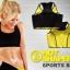 เสื้อเรียกเหงื่อ - Hot Shapers Sport Bra - (โปรดระบุ size ตอนสั่งซื้อ) thumbnail 1