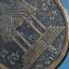 เหรียญเนื้อทองแดง หลวงพ่อโล่ วัดบางพึ่ง จ.ลพบุรี พ.ศ.๒๕๓๕ thumbnail 6