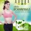 Colly Chlorophyll Plus Fiber คอลลี่ คลอโรฟิลล์ พลัส ไฟเบอร์ 1 กล่อง 15 ซอง thumbnail 6