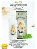 ครีมอาบน้ำบำรุงผิวกาย สูตรดอกไม้นานาชนิดผสมน้ำนม