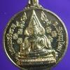 เหรียญพระพุทธชินราช หลังพระนเรศวร