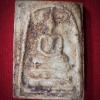 พระสมเด็จหลวงตาพัน วัดใหม่อมตรส(บางขุนพรหม) กทม. ปี 2502