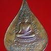 เหรียญพระพุทธใบโพธิ์ (ศานโสภณ แจ่ม) วัดมกุฏกษัตริยาราม กทม.