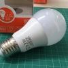 FSL LED (หรี่ไฟได้) 10W Warm แสงเหลือง
