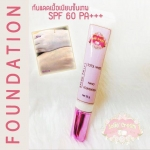 Nano Foundation SPF60 PA+++