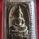 พระสมเด็จหลวงปู่โต๊ะ วัดประดู่ฉิมพลี เนื้อผงผสมชานหมาก ปี 2468