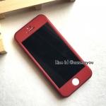 เคสประกบ 360 องศา สีแดงเลือดนก iPhone 5/5S/SE