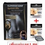 Slendertone System Abs (Female) + แผ่นเจลสำรอง 1 ชุด