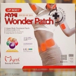 Mymi Wonder Patch แผ่นแปะสลายไขมัน หน้าเรียวง่ายๆ ในราคาไม่แพง