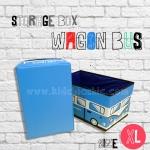 กล่องเก็บของพับได้สุดชิค STORAGE WAGON BUS ไซส์ XL