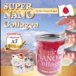 ฮานาโกะ คอลลาเจนสดจากณี่ปุ่น hanako super nano collagen