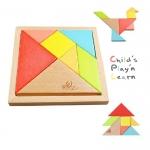 Tangram Puzzle (เกมส์ตัวต่อปริศนา 7 ชิ้น)