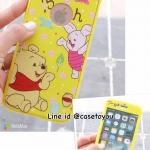 เคสประกบ 360 องศา Pooh iPhone 7 Plus