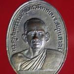 เหรียญหลวงพ่อสุด รุ่นแรก วัดกาหลง จ.สมุทรสาคร ปี 2506