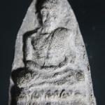 หลวงปู่ทวด ปี2514 อาจารย์นอง วัดทรายขาว