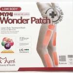 Mymi Wonder Patch แผ่นแปะสลายไขมัน ลดต้นขา ยอดฮิตจากเกาหลี