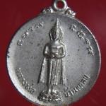 เหรียญหลวงพ่อบ้านแหลม สมุทรสงคราม