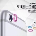 วงแหวนครอบเลนส์ iPhone 6 Plus/6S Plus