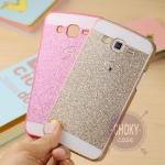 New!!! เคสเเข็งแฟชั่นกากเพชร Samsung Grand2 สุดเก๋ ราคาแสนถูก สนใจคลิกเลยๆๆๆ