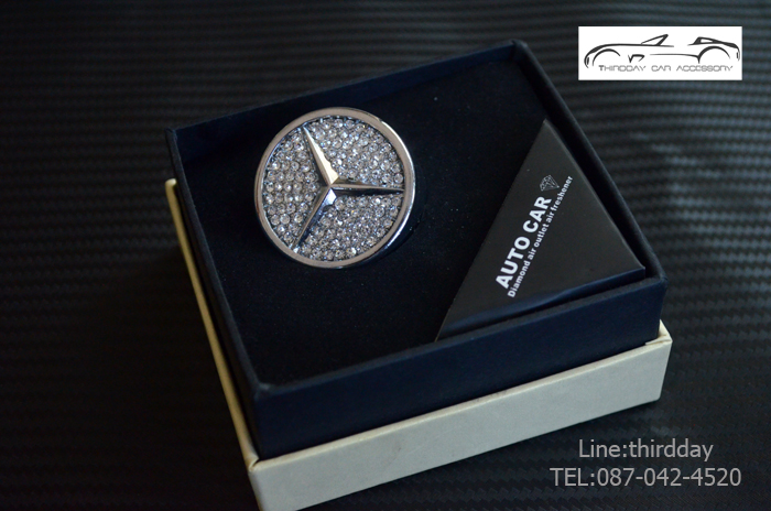 Mercedes diamond air freshener thirddaycar accessories for Mercedes benz air freshener