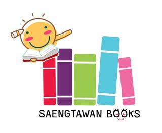 ร้านร้านหนังสือภาษาอังกฤษแสงตะวัน บุ๊คส์