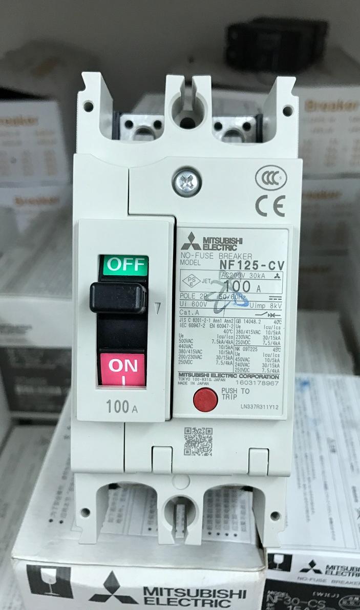 เบรกเกอร์ 2P-125CV-125A (30kA)