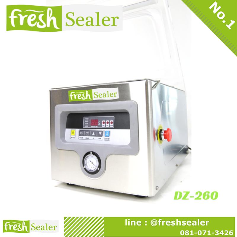 เครื่องซีลสูญญากาศ Fresh Sealer - รุ่น DZ260