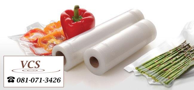 ถุงซีลสูญญากาศลายนูน แบบเป็นม้วน (Roll) ขนาด 22cm X 5m