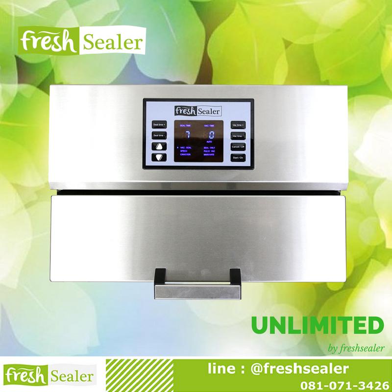 เครื่องซีลสูญญากาศ Fresh Sealer รุ่น FS-Unlimited