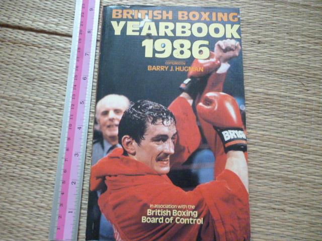 British Boxing Yearbook 1986