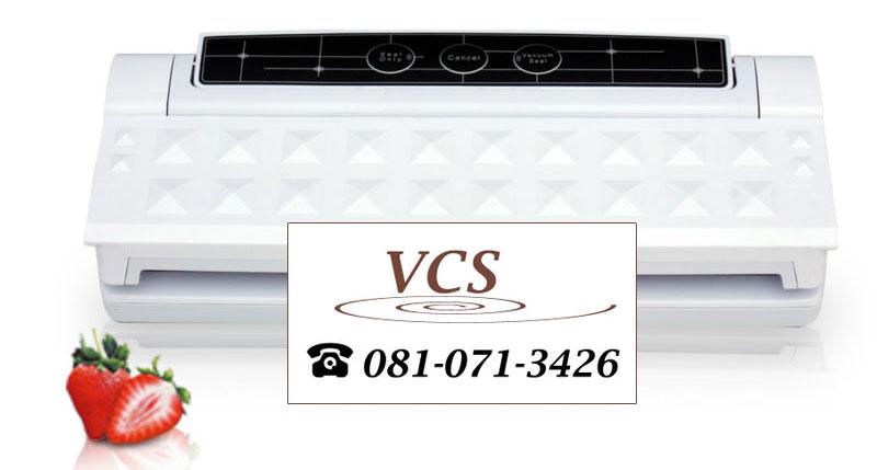 เครื่องซีลสูญญากาศ Vacuum Sealer รุ่น คริสตัล สีขาว