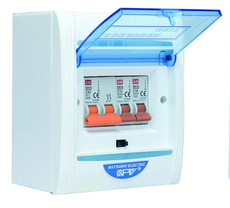ตู้ Consumer Unit 2P 2 ช่อง (ครบชุด) NPV