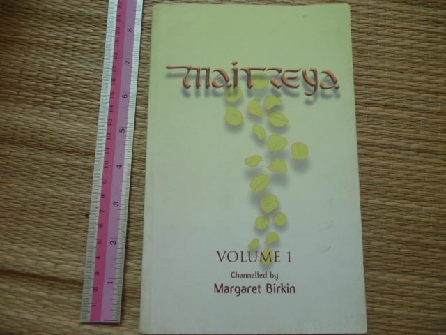MAITREYA Volume 1 (Teachings from Heaven)
