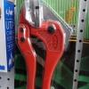 """คีมตัดท่อและราง PVC 1"""" ROBIN"""